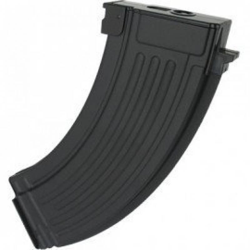 Cyma Airsoft Chargeur Pour Réplique de Type AK47 Noir Metal 600 Billes C22 de la marque CYMA TOP 8 image 0 produit