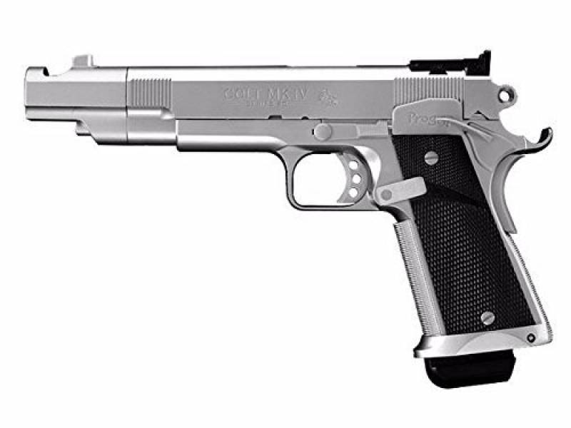 REPLIQUE PISTOLET A BILLE EBB MK IV CENTIMETER MASTER CHROME BLOWBACK ELECTRIQUE TOKYO MARUI 0.4 JOULE TM-EBB03 AIRSOFT de la marque Tokyo Marui TOP 13 image 0 produit