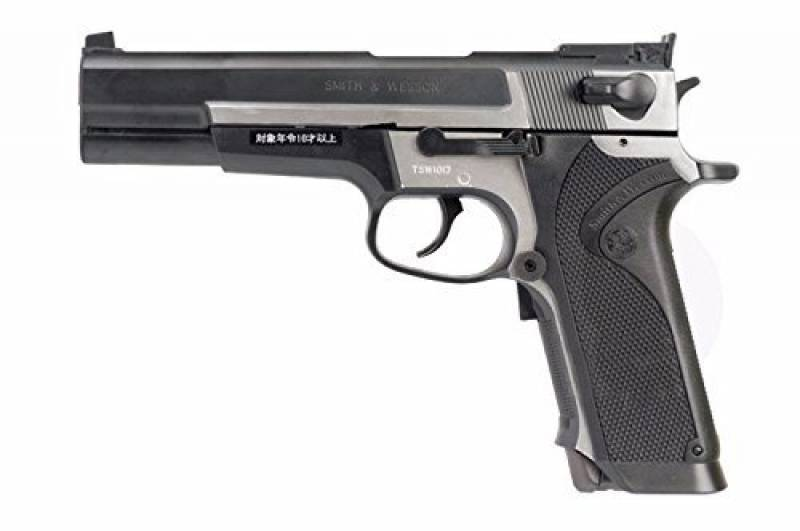 REPLIQUE PISTOLET A BILLE PC356 SMITH ET WESSON ELECTRIQUE BLOWBACK FULL AUTO 0.4 JOULE TM-PC356-FA AIRSOFT de la marque SMITH TOP 15 image 0 produit