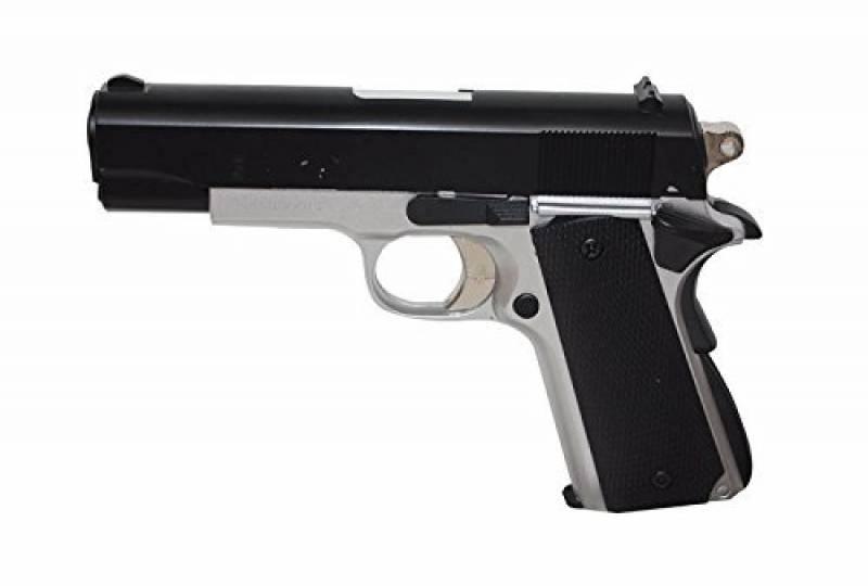 REPLIQUE PISTOLET A BILLES M80.45 1911 BICOLORE NOIR ET ARGENT SPRING HFC 0.5 JOULE HA102BS SWK AIRSOFT de la marque Hfc TOP 7 image 0 produit