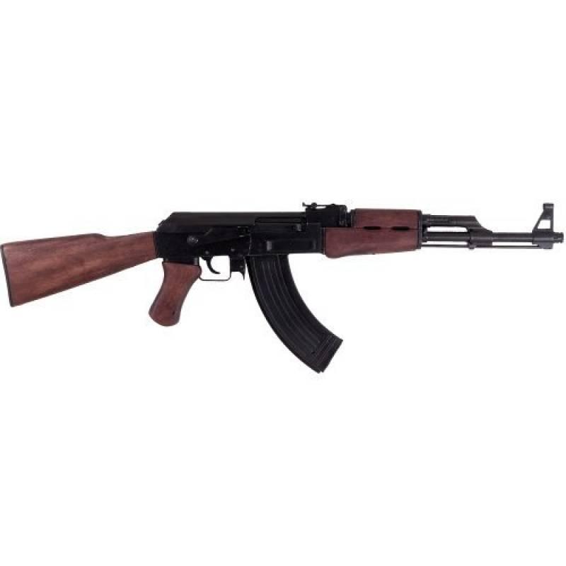 Denix Russian AK-47 Assualt de la marque Denix TOP 2 image 0 produit