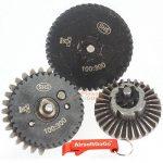 SHS 100:300 Helical Super Torque up Engrenage pour Ver.2/ 3 Airsoft AEG Gearbox - AirsoftGoGo Porte-cl?s Inclus de la marque AirsoftGoGo TOP 2 image 0 produit